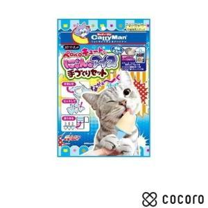 訳あり 在庫処分 クリーミーリッチ にゃんこアイス手づくりセット 濃厚ミルク(1コ入) 猫 おやつ 賞味期限切れ間近 ◆賞味期限 2020年2月|kokoro-kokoro