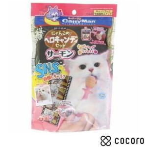 訳あり 在庫処分 にゃんこのペロキャンディセット サーモン(70gx2個入) 猫 おやつ 賞味期限切れ間近 ◆賞味期限 2020年1月|kokoro-kokoro