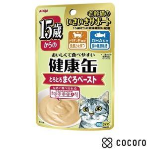 訳あり 在庫処分 15歳からの健康缶パウチ とろとろまぐろペースト 40g 猫 キャットフード レトルト ◆賞味期限 2020年6月 kokoro-kokoro