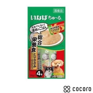訳あり 在庫処分 犬用ちゅーる 総合栄養食 とりささみ ビーフ入り(14g*4本入) 犬 おやつ ◆賞味期限 2021年4月|kokoro-kokoro