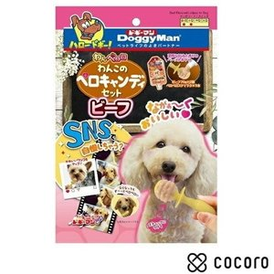 訳あり 在庫処分 わんペロロ わんこのペロキャンディセット ビーフ 70g 犬 おやつ 賞味期限切れ間近 ◆賞味期限 2020年1月|kokoro-kokoro