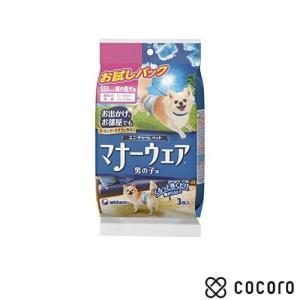 訳あり 在庫処分 ユニ・チャーム マナーウェア 男の子用 SSSサイズ 超小型犬用 お試しパック 3枚 犬 おむつ オムツ ペット|kokoro-kokoro