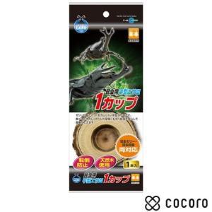 訳あり 在庫処分 マルカン インセクトランド 平型エサ皿1カップ(1コ入) 昆虫 エサ|kokoro-kokoro