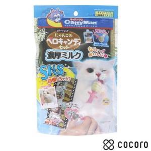 訳あり 在庫処分 クリーミーリッチ にゃんこのペロキャンディセット 濃厚ミルク 70g 猫 おやつ ◆賞味期限 2019年11月|kokoro-kokoro