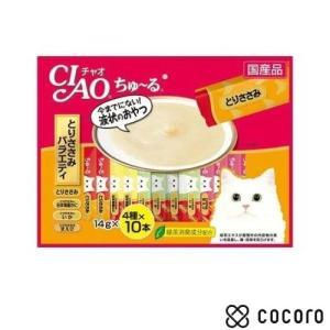 訳あり 在庫処分 チャオ ちゅ〜る とりささみバラエティ 4種(14g*40本入) 猫 フード レトルト 在庫処分 ◆賞味期限 2021年6月|kokoro-kokoro