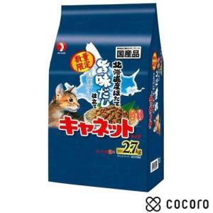 訳あり 在庫処分 キャネットチップ 北海道産ほたて旨味だし仕立て さけ味&まぐろ味(2.7kg) 猫 キャットフード ◆賞味期限 2021年2月|kokoro-kokoro