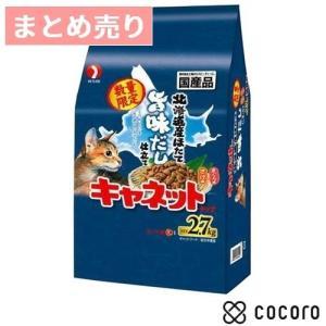★5個まとめ売り★キャネットチップ 北海道産ほたて旨味だし仕立て さけ味&まぐろ味(2.7kg) 猫 キャットフード ◆賞味期限 2021年2月|kokoro-kokoro