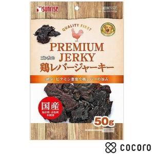 訳あり 在庫処分 ゴン太の鶏レバージャーキー 50g 犬 おやつ ジャーキー ◆賞味期限 2020年7月|kokoro-kokoro