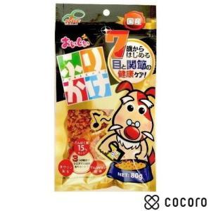 訳あり 在庫処分 おいしい 7歳からの ふりかけ 小粒(80g) 高齢犬 犬 おやつ ◆賞味期限 2020年8月|kokoro-kokoro