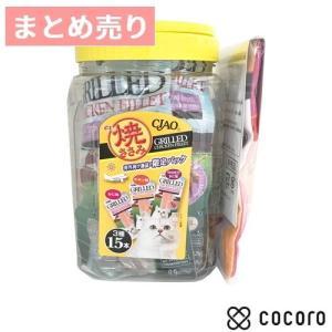 ★お得な8個まとめ売り★ チャオ ex 焼ささみ(15本入) 猫 おやつ  ◆賞味期限 2020年6月|kokoro-kokoro