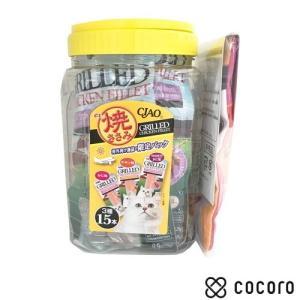 訳あり 在庫処分 いなば食品 チャオ ex 焼ささみ(15本入) 猫 おやつ  ◆賞味期限 2020年6月|kokoro-kokoro