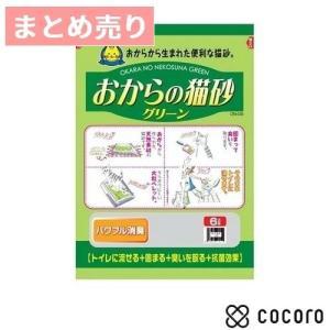 訳あり 在庫処分 ★4個まとめ売り★おからの猫砂 グリーン(6L) 猫 トイレ 消臭 防臭|kokoro-kokoro