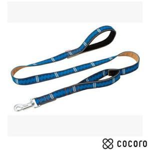 訳あり 在庫処分 ペティオ BASIC PLUS ベーシックプラス ロンバスリード M ブルー 中型犬用 リード|kokoro-kokoro