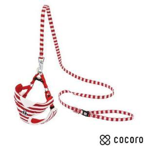 訳あり 在庫処分 ペティオ WanWan casual ワンワンカジュアル マリンベストハーネス&リード S レッド 小型犬 リード ハーネス|kokoro-kokoro