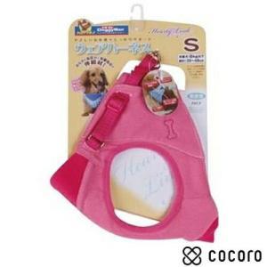 訳あり 在庫処分 ドギーマン ウェアハーネス S デニムピンク 小型犬用 ハーネス|kokoro-kokoro