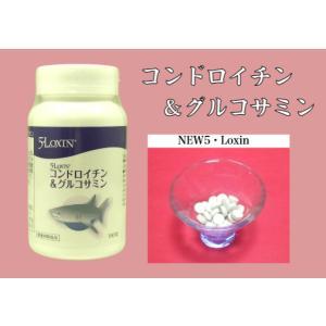 コンドロイチンとは 正式にはコンドロイチン硫酸と言われており医薬品として用いられています。ムコ多糖と...