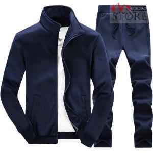 メンズ ジャージ上下セット セットアップ上下 ウォーキングウェア スポーツウェア 部屋着 防寒 長袖 秋冬|kokoro1090