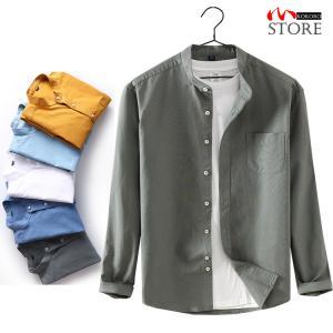 メンズ  シャツ カジュアルシャツ 白シャツ長袖 ビジネスシャツ バンドカラーシャツ トップス 無地 スタンドカラー 秋物|kokoro1090