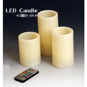 LEDキャンドル ※3個セット 86940|kokoroes