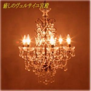 シャンデリア LED対応 6灯 ブロンズ お姫様 姫系 ロマンチック ロマンティック|kokoroes