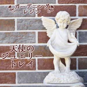 天使のジュエリートレー/ガーデニングレジン|kokoroes