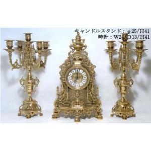 イタリア製キャンドルスタンドと時計のセット お姫様 姫系 ロマンチック ロマンティック kokoroes