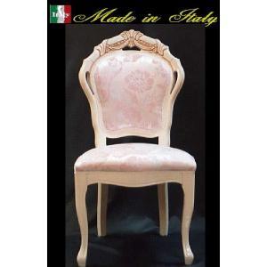 イタリア製 アンティークな彫刻猫脚チェアー お姫様 姫系 ロマンチック ロマンティック|kokoroes