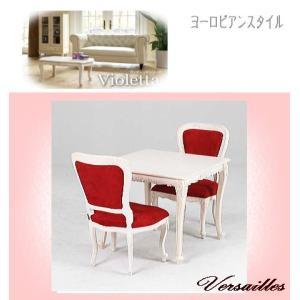 イタリアスタイル 高級猫脚彫刻のテーブル&チェア2脚セット 送料無料|kokoroes