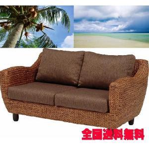 リゾート感覚のソファー 2人掛け 送料無料|kokoroes
