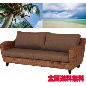 リゾート感覚のソファー 3人掛け 送料無料|kokoroes
