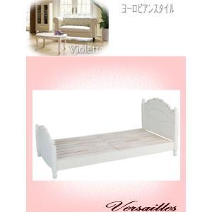 高級彫刻セミダブルベット 白家具 送料無料|kokoroes