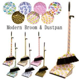 可愛いデザイン ほうき&ちりとりセット Modern Broom Dustpan|kokoroes