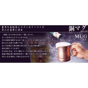 純銅製ビアマグ  16oz (460ml)  新光金属 銅 燕市 国産 銅製品 酒器 アイスコーヒー グラス マグカップ|kokoshoku|02
