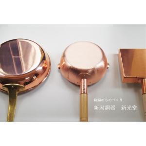 純銅製ビアマグ  16oz (460ml)  新光金属 銅 燕市 国産 銅製品 酒器 アイスコーヒー グラス マグカップ|kokoshoku|11