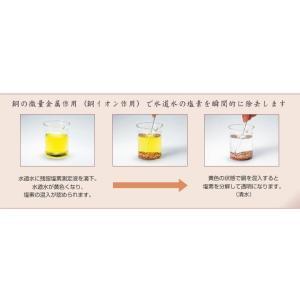 純銅製ビアマグ  16oz (460ml)  新光金属 銅 燕市 国産 銅製品 酒器 アイスコーヒー グラス マグカップ|kokoshoku|03