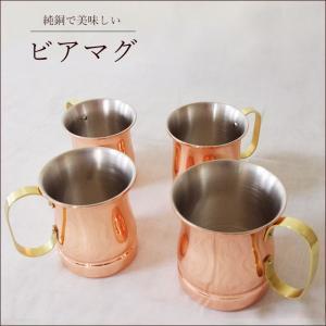 純銅製ビアマグ  16oz (460ml)  新光金属 銅 燕市 国産 銅製品 酒器 アイスコーヒー グラス マグカップ|kokoshoku|09