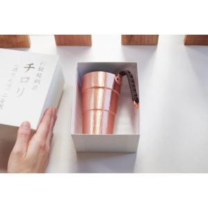 手打ち新鎚起銅器 純銅製ちろり - 2合用  ■寸法:直径85 × 高さ140(mm) ■箱サイズ:...