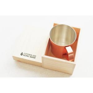 純銅製マグカップ S - MUKU  ■寸法:直径82 × 高さ90(mm) ■容量:370ml ■...