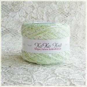 引き揃え糸 Title: 春風と遊ぶ若葉 1玉34g リボンヤーン、オーロララメ グリーンの糸