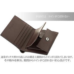 ゲーネン 最先端レザー 二つ折り 財布 ボックス型 小銭入れ 本革 メンズ (ブラウン)