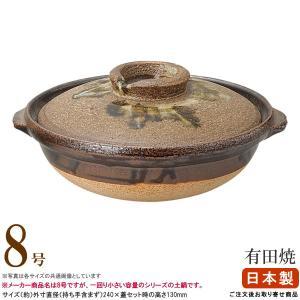 2人でつつける大きさの土鍋の画像