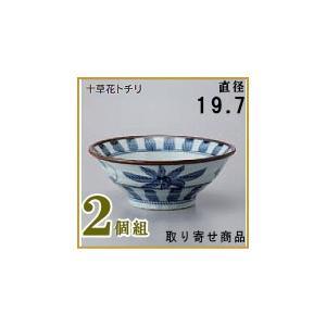 そば どんぶり 日本製   2枚組  十草花トチリそば丼ぶり...