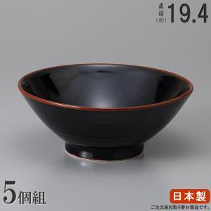 そば どんぶり 日本製   5枚組  天目六兵衛丼ぶり6.3...
