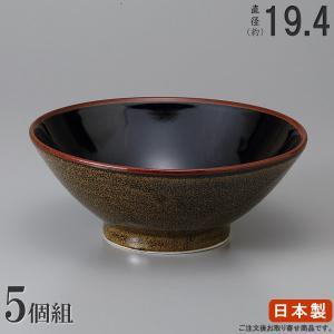 そば どんぶり 日本製   5枚組  錦天目六兵衛丼ぶり6....