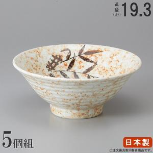 そば どんぶり 日本製   5枚組  石焼アシ丼ぶり6.3×...