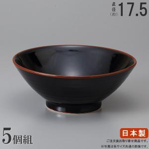 そば どんぶり 日本製   5枚組  天目六兵衛丼ぶり5.8...