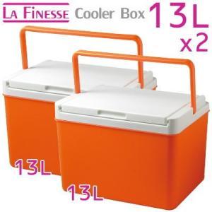 クーラーボックス 小型 13L 送料無料 La Finesse クーラーボックス  13L ×2セッ...