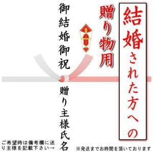 ご結婚のお祝い、贈り物用のし 結び切り熨斗 1枚 ご注意ください  夫婦の結婚記念日の熨斗はこの熨斗ではありません。 お返し用ではありません。|kokouki