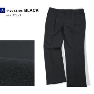 メンズ・大きいサイズ!春夏ワンタックビジネススラックス クールビズ 夏用 サマースラックス▽|kokubo-big