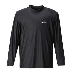 大きいサイズ メンズ Phitenコンプレッションハイネック長袖Tシャツ キングサイズ 大きいサイズ...